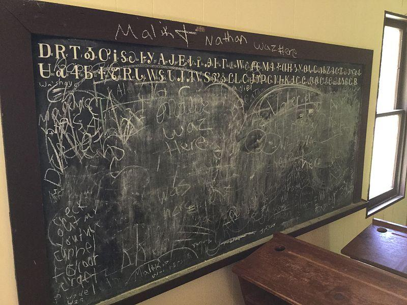 Save the chalkboards